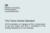 Elmhurst Energy welcomes consultation on The Future Homes Standard