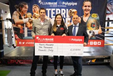 Joint sponsorship deal for world boxing champ