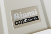 PRODUCT FOCUS: Rinnai Infinity